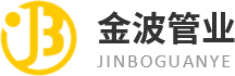 www.jinboguanye.com